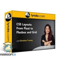 دانلود lynda CSS Layouts: From Float to Flexbox and Grid
