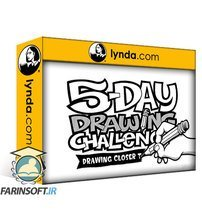 دانلود lynda 5-Day Drawing Challenge: Drawing Closer to Nature