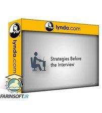 دانلود lynda Preparing to Interview for a Creative Role