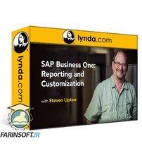 دانلود lynda SAP Business One: Reporting and Customization