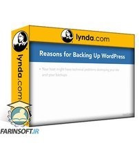 دانلود lynda WordPress: Backing Up Your Site