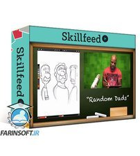 دانلود Skillshare How-To-Draw Random Dads