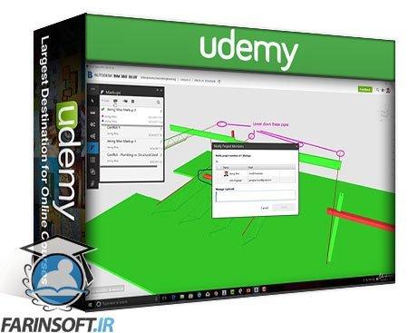 دانلود Udemy Construction Execution with Autodesk BIM 360