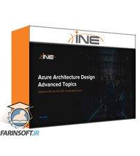 دانلود INE Azure Architecture Design Advanced Topics