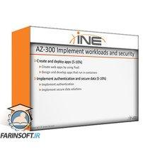 دانلود INE Building Applications and Securing Data in Azure AZ-300