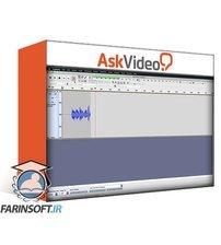 دانلود AskVideo Audacity 101 Audacity The Video Manual