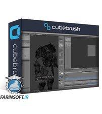 دانلود Cubebrush Dragon Knight – Fantasy character full course