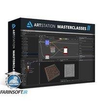 دانلود ArtStation Substance Designer – 1 Most Useful Nodes with Javier Perez