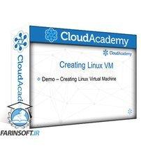 دانلود Cloud Academy Getting Started With Azure Virtual Machines