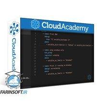 دانلود Cloud Academy Learning Path Cloud Configuration Management Tools with Ansible, Puppet, and Chef