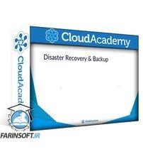 دانلود Cloud Academy Using AWS Storage for On-Premises Backup & Disaster Recovery