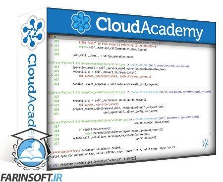 دانلود Cloud Academy Working with Amazon DynamoDB
