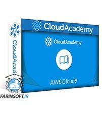دانلود Cloud Academy Working with AWS Cloud9