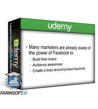 دانلود Udemy Facebook Live Power Course 2019 With Bonuses