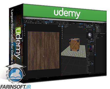 دانلود Udemy How to Create a Wooden Crate with Blender 2.8