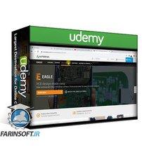 دانلود Udemy PCB Design with EAGLE