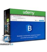 دانلود Udemy Ultimate Angular 5 with TypeScript and Bootstrap 4