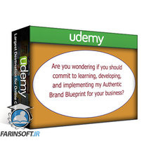 دانلود Udemy Branding Your Business for Growth