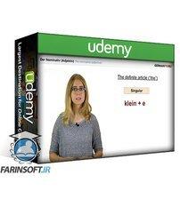 دانلود Udemy German for beginners (A1 – 5 Parts)