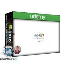 دانلود Udemy Learn HubSpot CRM From Scratch