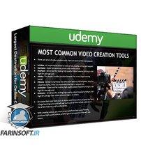 دانلود Udemy The Ultimate Video Marketing Agency Business Blueprint