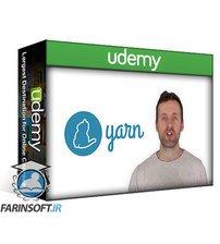 دانلود Udemy Yarn Dependency Management – The Complete Guide