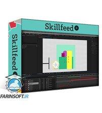دانلود Skillshare 10 Tips to Speed Up Workflow in After Effects