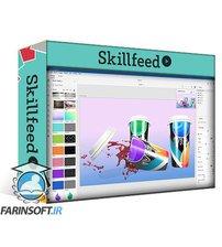 دانلود Skillshare Adobe Dimension CC 2019 Mastery Course