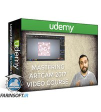دانلود Udemy Mastering Artcam 2017 2D and CNC machine
