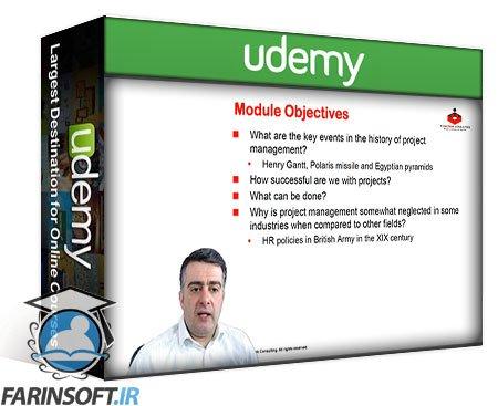 دانلود Udemy Project Management Fundamentals for Professionals