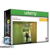 دانلود Udemy Social Media Marketing – Complete Certificate Course