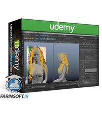 دانلود Udemy Tarkan Sarim Patreon  – Core Xgen and  Interactive Xgen IGS female long hair grooming
