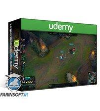 دانلود Udemy The Complete Guide to League of Legends
