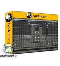 دانلود lynda Audio Mixing Master Class