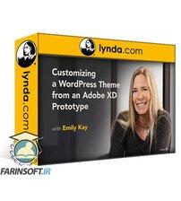 دانلود lynda Customizing a WordPress Theme from an Adobe XD Prototype
