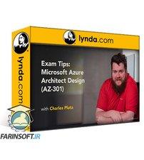 دانلود lynda Exam Tips: Microsoft Azure Architect Design (AZ-301)