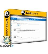 دانلود lynda Exam Tips: Microsoft Azure Architect Technologies (AZ-300)