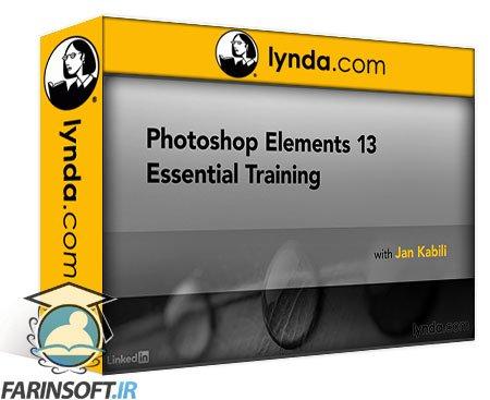 دانلود lynda Photoshop Elements 13 Essential Training