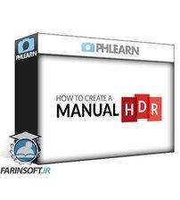 دانلود PhLearn How to Create a Manual HDR Image in Photoshop