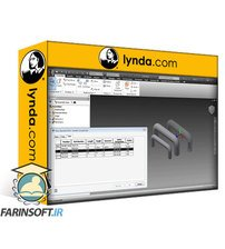 دانلود lynda Inventor 2014 Essential Training