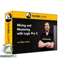 دانلود lynda Logic Pro X: Mixing and Mastering