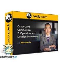 دانلود lynda Oracle Java Certification: 2. Operators and Decision Statements