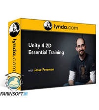 دانلود lynda Unity 4: 2D Essential Training