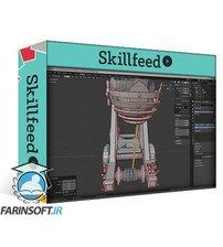 دانلود Skillshare Blender 2.8 Model Texture Animate & Simulate Complete Guide