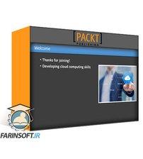 دانلود PacktPub Becoming a Cloud Expert – Microsoft Azure IaaS – Level 1