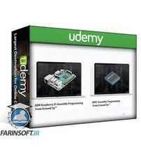 دانلود Udemy ARM Raspberry Pi Assembly Language From Ground Up™