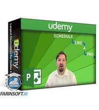 دانلود Udemy Learn to Schedule like a Pro