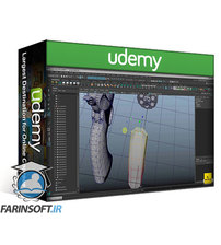 دانلود Udemy The Complete Maya Course: How to Create The 3D Gun Model