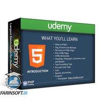دانلود Udemy The Complete PHP Full Stack Web Developer Bootcamp 1.0