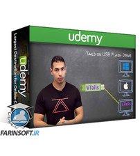 دانلود Udemy The Ultimate Dark Web, Anonymity, Privacy & Security Course